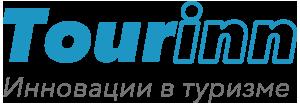 Tourinn — инновационные технологии в туризме