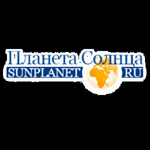 Планета солнца